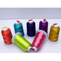 Buy cheap Polyester High Tenacity Thread 250D/2 product
