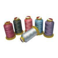 Buy cheap Multi-Color (variegated) Emb. Thread Polyester Multi-color Embroidery Thread product