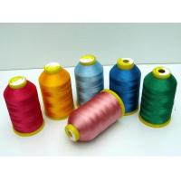 Buy cheap Polyester Embroidery Thread 75D/2 product