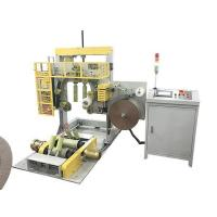 China Wire coil packing machine GS300 on sale