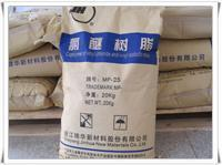 China Chlorinated Polyether Resin (Copolymer of vinyl chloride and vinyl isobutyl ether) MP-45 wholesale