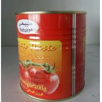 Buy cheap Tomato paste 800gx12  Easy Open Lid -tomatopaste1-13 product
