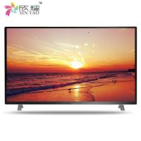 Buy cheap China Factory LED TV 31.5 32 Inch LED TV LCD 15 Inch LCD TV 17 18.5 19 22 24 Inch Television product