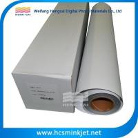 Buy cheap 100% Blockout Pigment Ink Print PP Display Film product