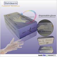 Buy cheap Disposable Gloves product