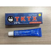 China TK special effects anesthetic wholesale