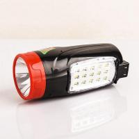 LED rechargeable search light KY-7717