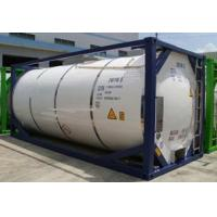 Buy cheap Cryogenic liquid tank container from wholesalers
