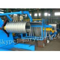 Buy cheap Automatic Metal Steel Coil Slitting Machine from wholesalers