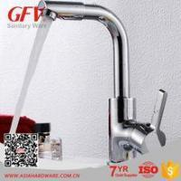 Buy cheap GFV-BF1707 wash basin price in pakistan product