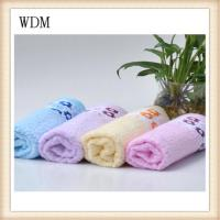 Buy cheap 100% baby bamboo towel jacquard satin towel from wholesalers