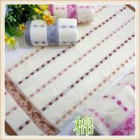 Buy cheap 100% cotton towel jacquard satin four color from wholesalers
