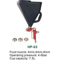 Buy cheap L.V.L.P Spray Gun HP-03 product