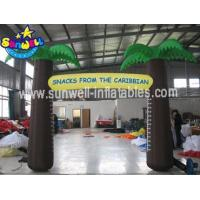 Buy cheap Inflatable Arch SW-AC010 product