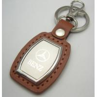 Faux leather metal keychain