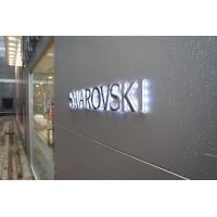 China Back Lit Channel Letters wholesale