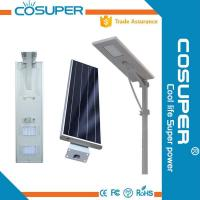China intelligent control 80w all in one solar street light wholesale