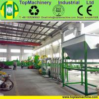 300~3000kg/h waste PET bottle flakes recycle wash crush line