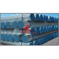 Buy cheap STEEL PIPE product