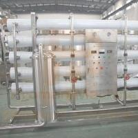 Water Purify System 5000L/hour RO Water Treatment System