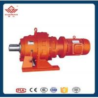 Customized factory price cycloidal gearbox