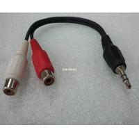 Security 3.5mm Plug to Dual RCA Female Adapter Audio Cable