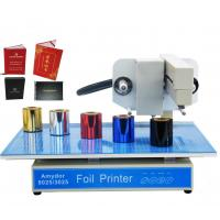 A4 size automatic digital silver and gold foil hot stamping machine1 Set/Sets