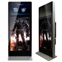 Cabinet Style 65 Inch LCD Display Network Kiosk