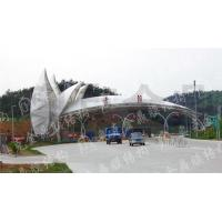 Qingyang toll station membrane structure