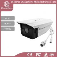 Buy cheap 1080P Onvif HiSilicon POE IP Camera product