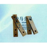 Buy cheap Line next blade product