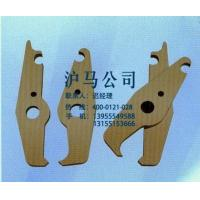 Buy cheap claw product