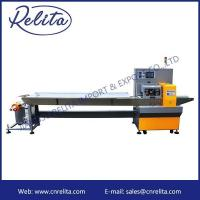 Buy cheap Automatic Double Servo Motor Packing Machine product