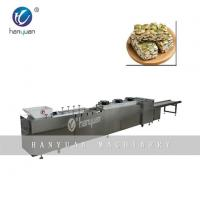Buy cheap Nuts Bar Equipment from wholesalers