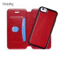 CTUNES Premium Detachable Slim PU Leather Wallet Card Slots TPU Back Case Cover for Apple iPhone 7 8