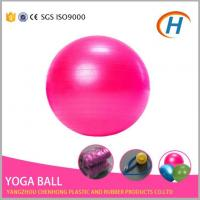 Buy cheap Colorful Double Handle Medicine Ball product