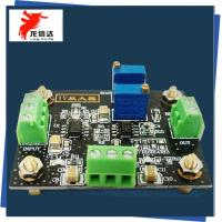 I/V CONVERSION & AMPLIFIER MODULE OF PHOTODIODE
