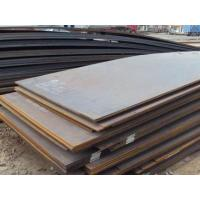 Buy cheap Aisi 1045 Low Alloy Steel Plate Sales Agent product