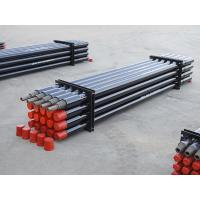 Buy cheap Dual Wall Drill Pipe product