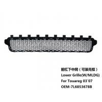 Buy cheap Mirror Lens Assembly For Touareg 03`07 product