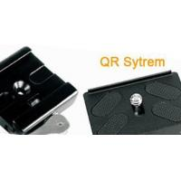 Buy cheap Head PT Series QR Bracket for Vertical Applications QR system product