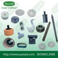 Buy cheap Textile machinery parts product