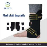 Buy cheap Black adjustable ankle weights socks men support product