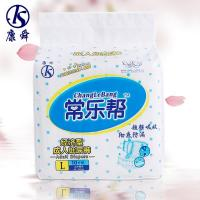 Buy cheap Chang Le Bang Economic And High Quality Adult Diapers from wholesalers