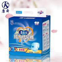 Buy cheap Kang Le Jia Free Samples Of Adult Diaper from wholesalers