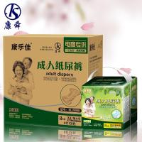 Buy cheap Kang Le Jia Diapers Nappies Type and Non Woven Fabric Adult Diapers from wholesalers