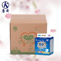 Buy cheap Kang Le Jia Ultra Thick Printed Adult Diaper from wholesalers