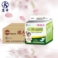 Buy cheap Bao Er Le Adult Diapers, Puerpera Diapers from wholesalers