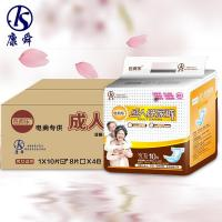 Buy cheap Bao Er Le Easily Absorbed Adult Diaper from wholesalers