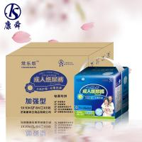 Buy cheap Chang Le Bang Double leakproof Adult Diaper from wholesalers